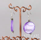 Lovely Short Style 20Mm Flat Round Purple Shell Dangle Earrings With Fish Hook