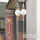 Wholesale dangling style 12mm white sea shell ball earrings