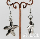 Wholesale vogue jewelry starfish silver like earrings