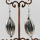 rugby shape vogue jewelry silver like earrings