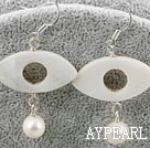 Lovely White Series Round Seashell Beads And Eye Shape Shell Dangle Earrings With Fish Hook