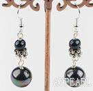 Lovely Black Pearl And Sea Shell Beads Drop Earrings With Fish Hook