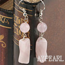 Fashion Twisted Crylinder And Round Shape Rose Quartz Dangle Earrings With Fish Hook