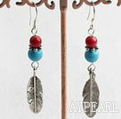 Lovely Round Blue Turquoise And Red Bloodstone Leaf Charm Dangle Earrings With Fish Hook