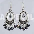 Wholesale 6-7 black earrings