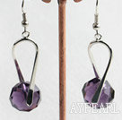 Lovely Faceted Purple Crystal Ball Dangle Earrings With Fish Hook