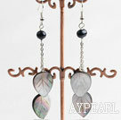Wholesale Wonderful Long Chain Loop Style Black Freshwater Pearl And Heart Shape Black Lip Shell Dangle Earrings