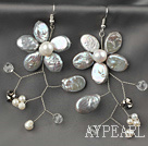 Wholesale Gray Coin Pearl and White Freshwater Pearl Flower Earrings