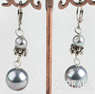 Lovely Grey Series Freshwater Pearl And Round Sea Shell Bead Metal Charm Earrings With Lever Back Hook