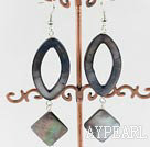Fashion Black Lip Shell Dangle Earrings With Fish Hook