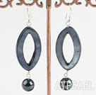 Beautiful Loop Black Shell And Round Black Seashell Bead Earrings Dangle Earrings With Fish Hook