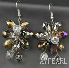Fashion Style Brown Series Brown with Colorful Crystal Flower Earrings