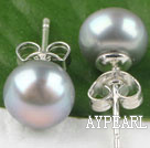 Fashion Simple Style 8-8.5 Mm Grey Freshwater Pearl Studs Earrings