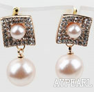 Fashion Style Immitation Round Pearl with Square Rhinestone Gold Plated Hypoallergenic Studs Earrings