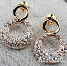 Fashion Style Round Shape Rhinestone Gold Plated Hypoallergenic Studs Earrings