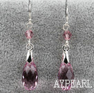 Classic Design Dangle Style Pink Purple Faceted Austrian Crystal Drop Shape Earrings