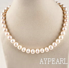 wonderful 16.5  inches 11-12mm natural white color round pearl necklace