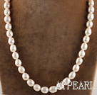 favourite 15.7 inches 12-13mm natural white baroque pearl necklace