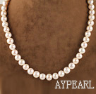 charming 16.5  inches 10-11mm natural white color  pearl necklace