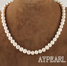 charming 16.5  inches 9-10mm natural white color  pearl necklace