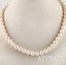 admirably 16.5 inches 9-10mm white round pearl necklace