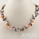 beautiful 15.7 inches 7-10mm dyed fresh water multi color irregular pearl necklace
