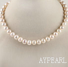 admirably 16.5 inches 10-11mm white fresh water round pearl necklace