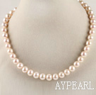  favourite 16.5inches 9-10mm natural white round pearl necklace