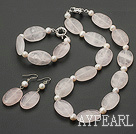 Fashion Freshwater Pearl And Rose Quartz Necklace Bracelet Earrings Set