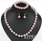 10mm faceted rose quartze ball necklace bracelet earrings set