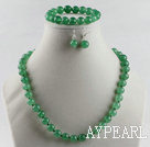 10mm aventurine ball necklace bracelet earrings set