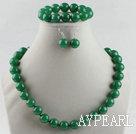 14mm aventurine ball necklace bracelet earrings set