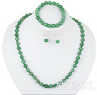 8mm faceted aventurine ball necklace bracelet earrings set