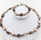 Coin Pearl et Smoky Quartz Set (Collier et bracelet assortis)