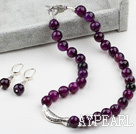 12mm Faceted Purple Agate Set ( Necklace and Matched Earrings )
