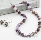 Wholesale 12mm Faceted Amethyst Set ( Necklace and Matched Earrings )