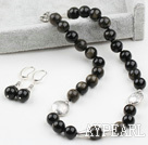 12mm Natural Obsidian Set ( Necklace and Matched Earrings )