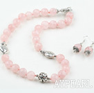 Wholesale 12mm Faceted Rose Quartz Set ( Necklace and Matched Earrings )