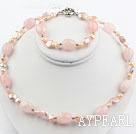 Wholesale Coin Pearl and Rose Quartz Set ( Necklace and Matched Bracelet )