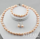 9-10mm Natural Pink Freshwater Pearl Set ( Beaded Necklace Bracelet and Matched Earrings )