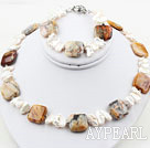 Wholesale White Big Biwa Pearl and Agate Set ( Necklace and Matched Bracelet )