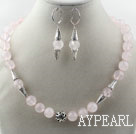 Wholesale 12mm Round Rose Quartz Set ( Necklace and Matched Earrings )