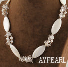 17.7 inches white pearl and shell necklace with lobster clasp