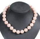 Charming Style Pretty 16mm Round Pink Seashell Beads Choker Necklace