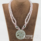 Wholesale double strand rose quartze necklace with jade pendant