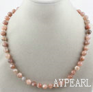 8mm Sunstone Beaded Necklace with Ball Clasp