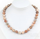 Beautiful 12Mm Natural Sunstone Beaded Necklace With Elegant Ring Charm Clasp