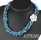three strand turquoise and coral necklace with shell flwer clasp