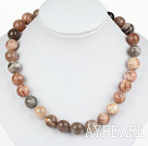 14mm Natural Sunstone Beaded Necklace