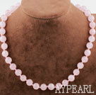 Classic Design 10mm Round Rose Quartz Beaded Necklace